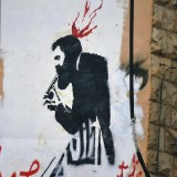 herzl-graffiti-photo-yoram-amir